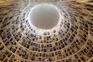 Yad Vashem Hall of Names